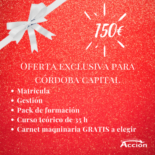 CAP Renovacion Formacion Continua Córdoba